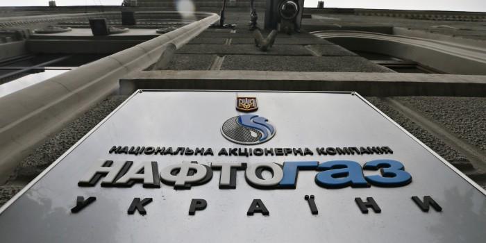 """""""Нафтогаз"""" хочет от """"Газпрома"""" $16 млрд за нулевую загрузку украинской ГТС"""