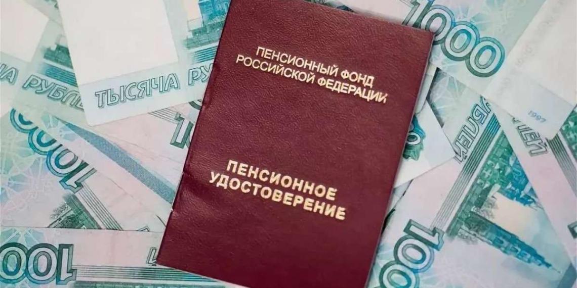 В России могут расширить число граждан, имеющих право на досрочную пенсию