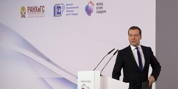 Медведев допустил исчезновение криптовалют