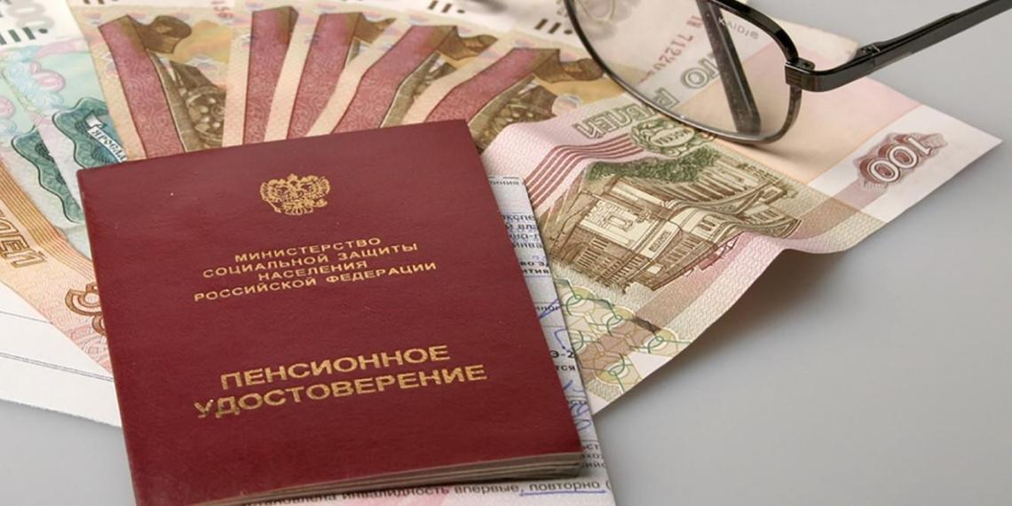 Россияне назвали желаемый доход на пенсии