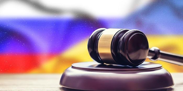 Временные меры не для России: почему Гаагский суд откажет Украине