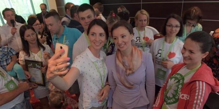 Детский омбудсмен поздравила россиян с Днем семьи
