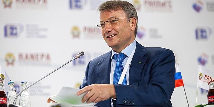 Греф объяснил чиновникам правительства, почему из России уезжают специалисты