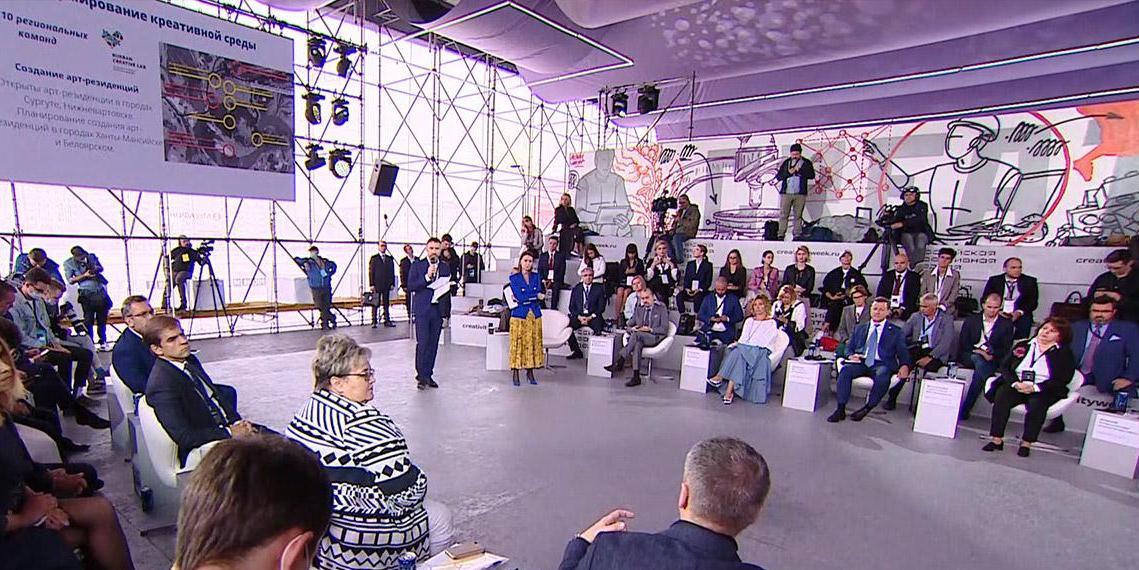 В Москве завершается Российская креативная неделя