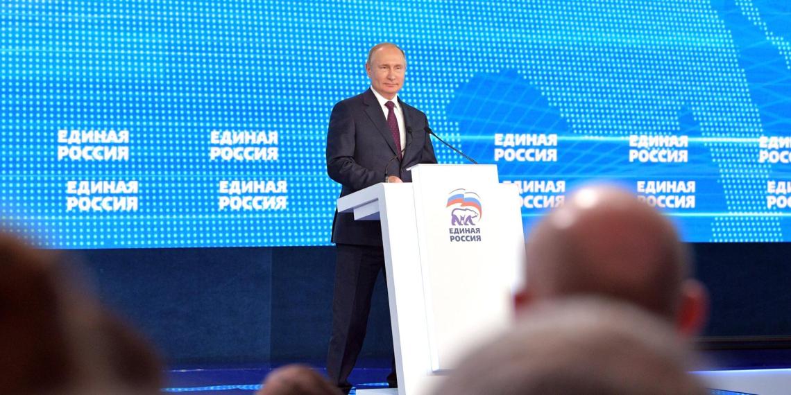 """""""Наша цель - прорыв"""": о чем Путин говорил на съезде """"Единой России"""""""