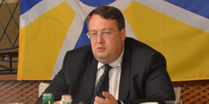 Геращенко: спецслужбам и армии РФ больше не нужно нападать на Украину