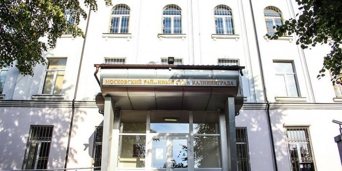 Суд в Калининграде разрешил россиянам не носить фамилию