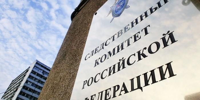 В Коми школьники зарезали сверстника и спрятали тело в сугробе
