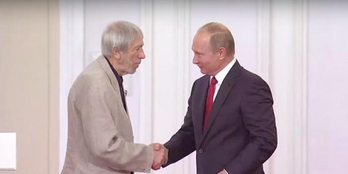 Путин открыл церемонию вручения Госпремий по случаю Дня России