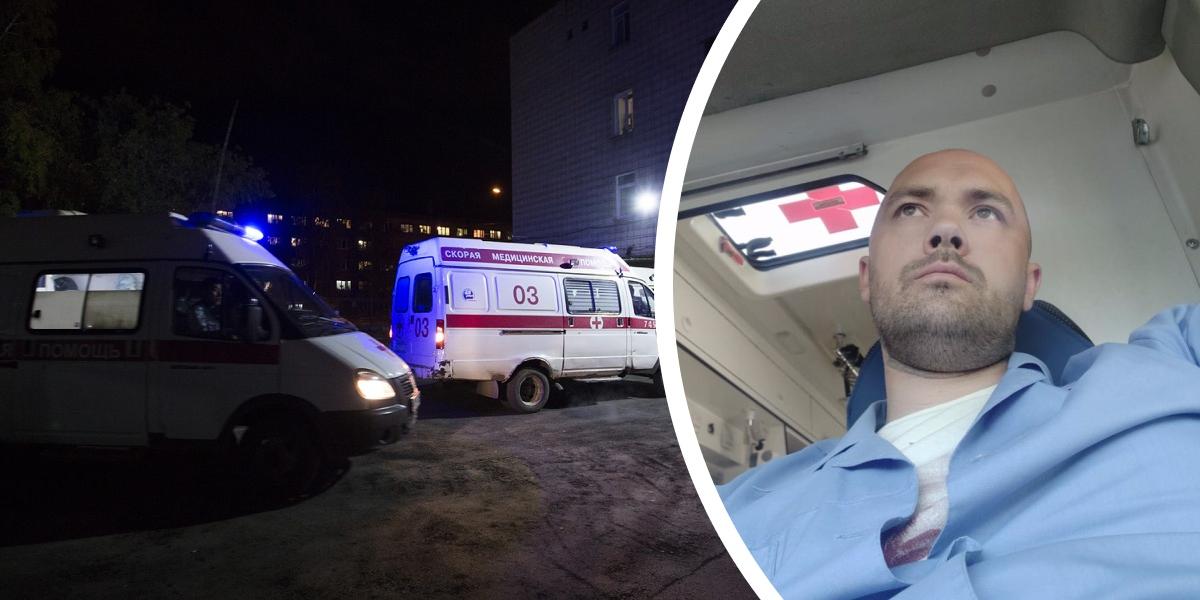 Сибиряк напал на врача детской скорой за отказ надевать бахилы