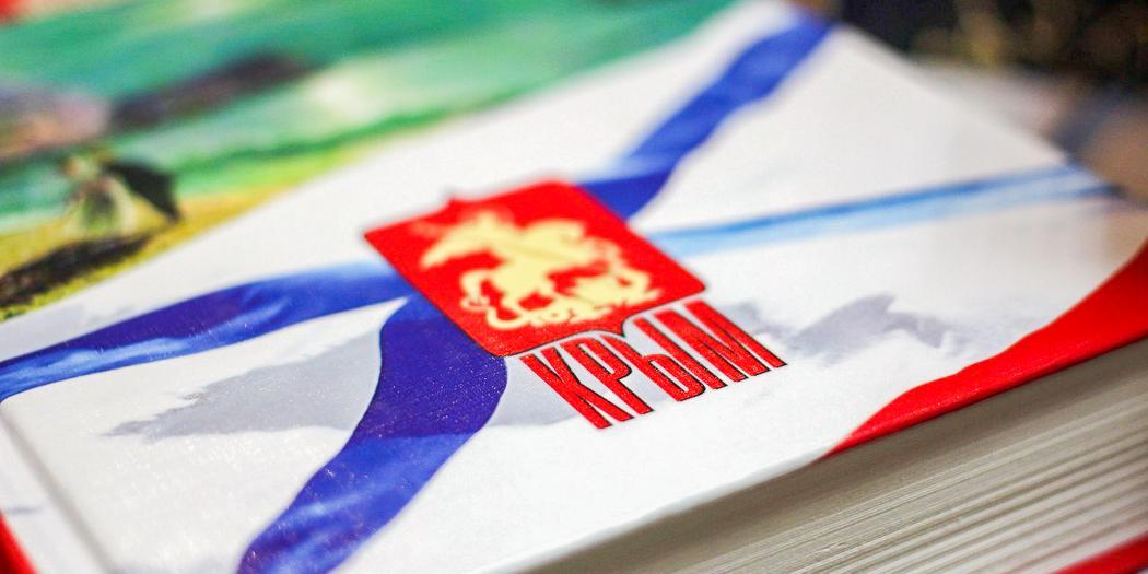 Экс-послы США увидели в коронавирусе шанс для Украины вернуть Крым