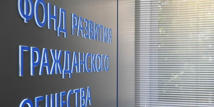 ФоРГО возглавил первый в 2016 году рейтинг политологических центров