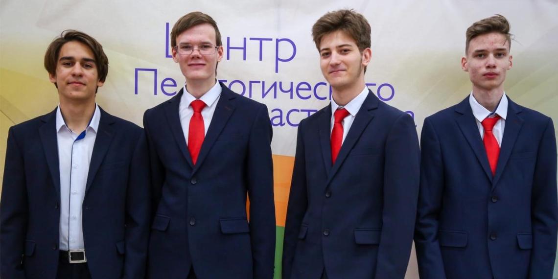 Школьники из Москвы взяли 3 золота на международной олимпиаде по химии