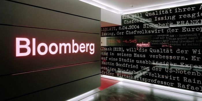 Bloomberg назвал главные мировые угрозы 2017 года