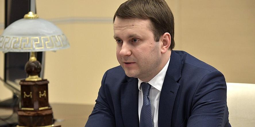 Минэкономразвития допускает укрепление рубля ниже 64 за доллар