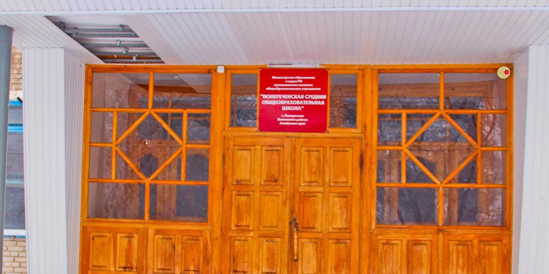 В алтайской школе сверстников избивали и унижали воспитанники курируемого полицией отряда