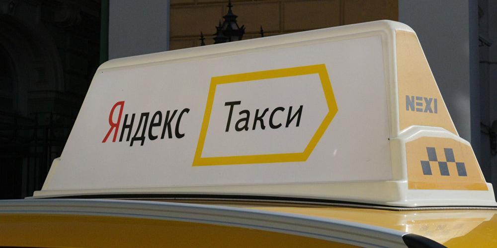 """Gett заподозрил """"Яндекс.Такси"""" в слежке за телефонами клиентов"""