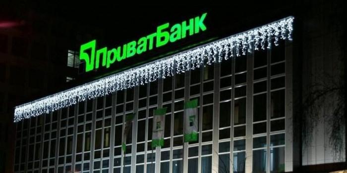 Стало известно, во сколько каждому украинцу обойдется национализация Приватбанка