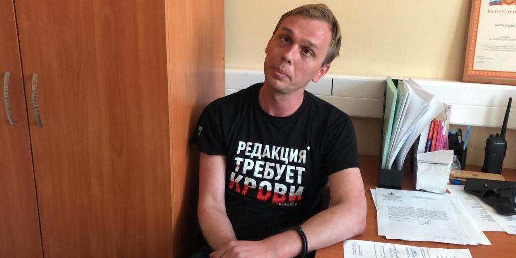 Врачи подозревают черепно-мозговую травму у задержанного журналиста Голунова