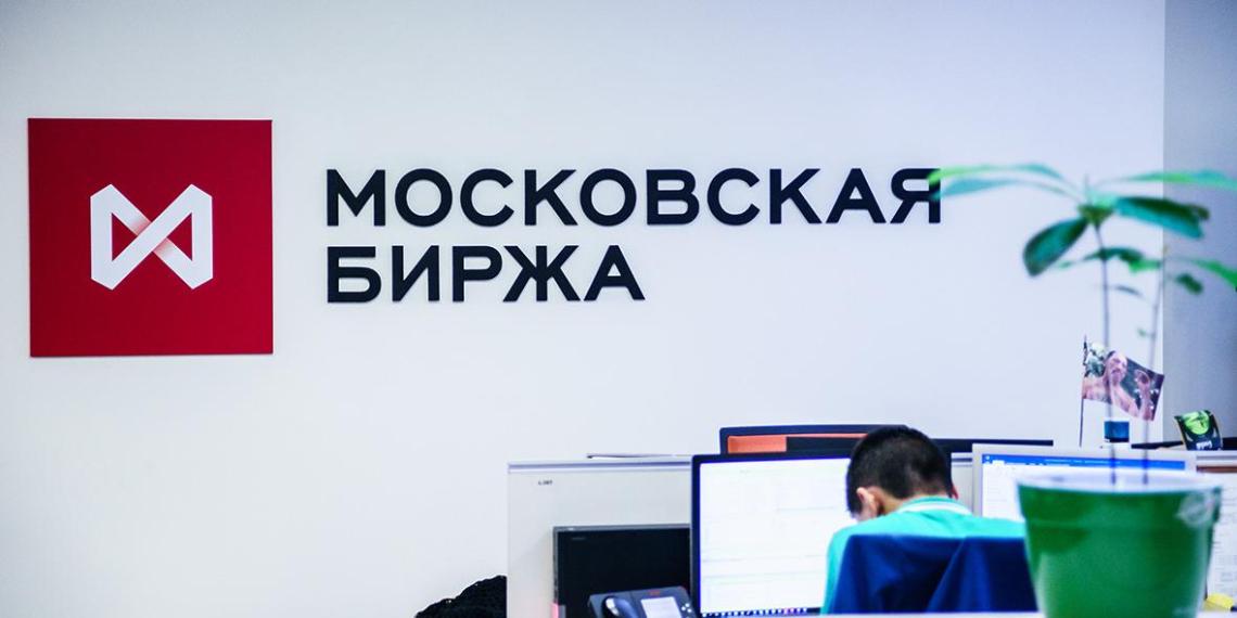 Мосбиржа и госбанки создают первый в России блокчейн-оператор
