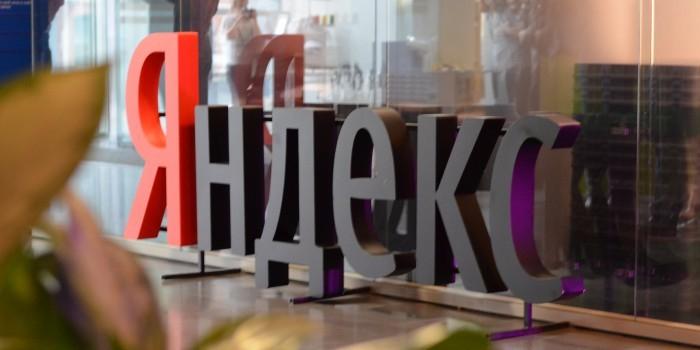 """Доля """"Яндекса"""" на российском рынке упала до уровня 2008 года"""