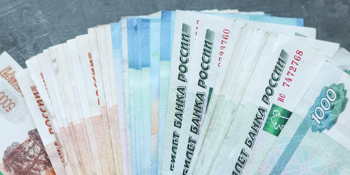 Составлен рейтинг регионов с наибольшими зарплатами в провинции