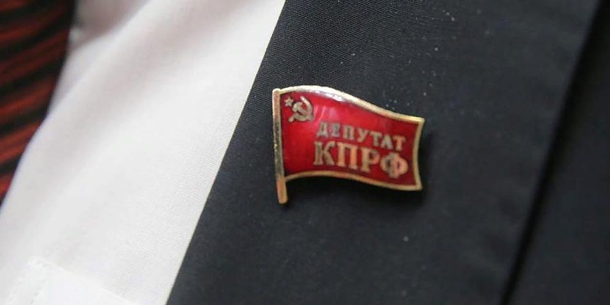 Депутаты от КПРФ возмутились из-за баннера благотворительного фонда в Приморье