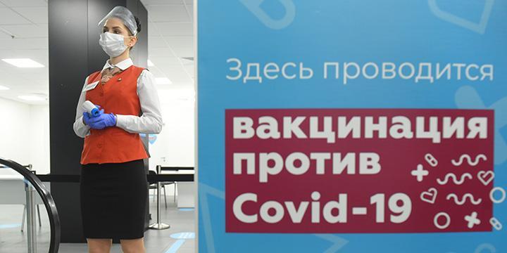 Более 100 тыс. москвичей старше 60 лет получили бонусные карты после вакцинации