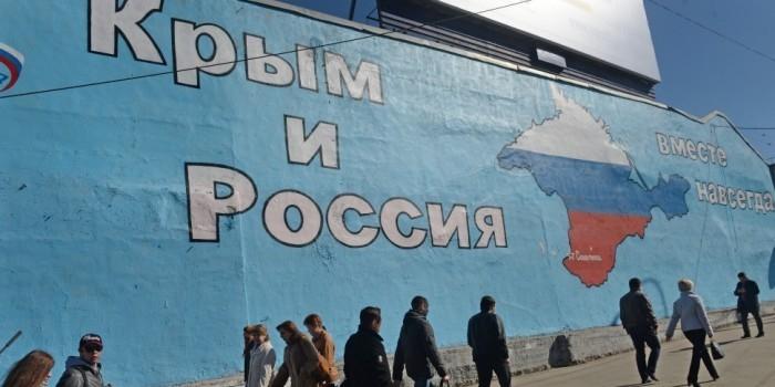 Названы сроки перехода Крыма на самообеспечение