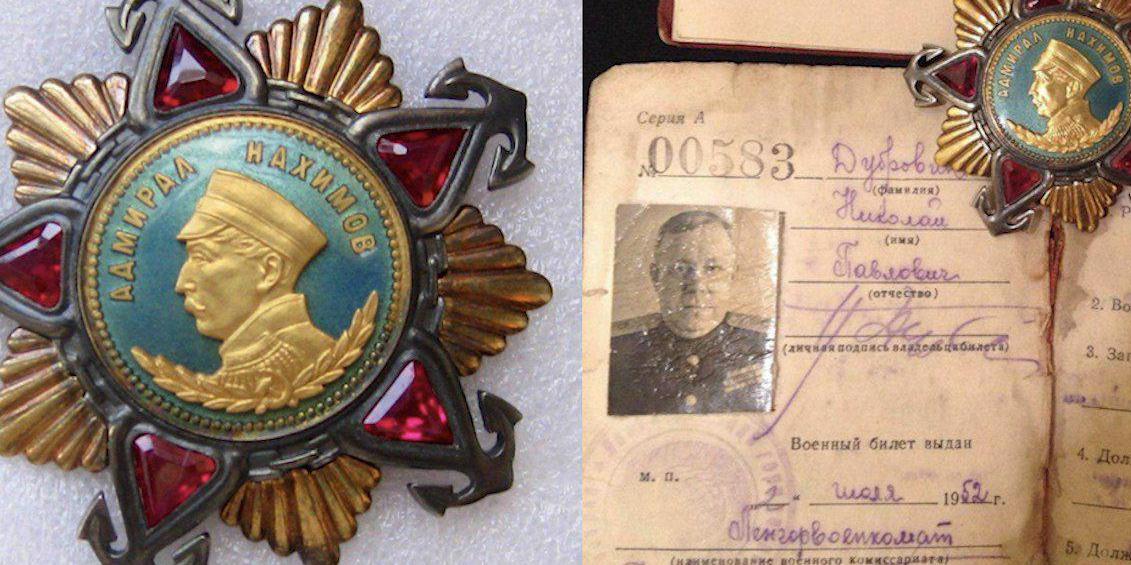 Редчайший советский рубиновый орден выставили на продажу