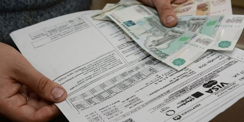 Пенсионерка узнала о продаже собственной квартиры из платежки по ЖКХ