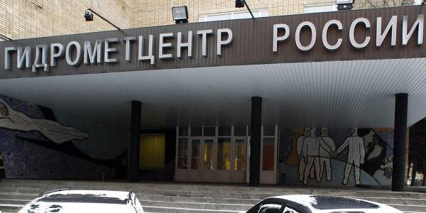 В Росгидромете ответили главе МЧС на предложение штрафовать синоптиков