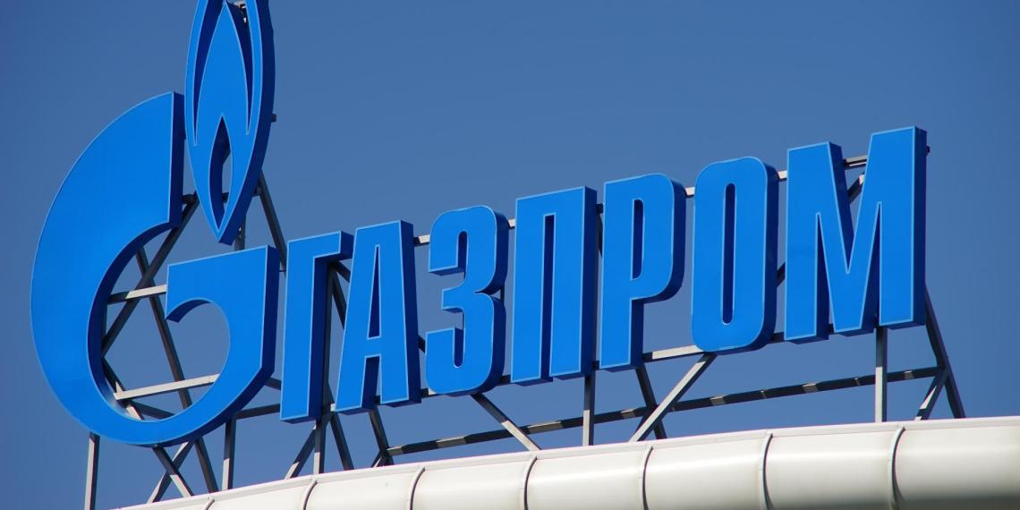 """Bloomberg: планы """"Газпрома"""" по заполнению газом хранилищ России могут угрожать Европе"""
