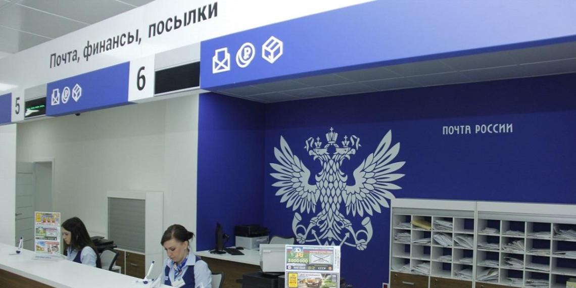 """""""Яндекс"""" обеспечит доставку из почтовых отделений за час"""