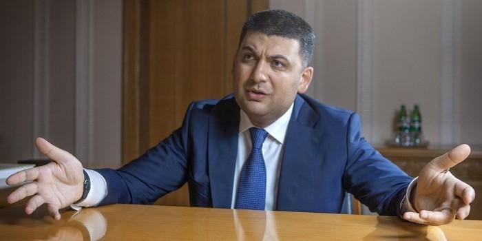Гройсман анонсировал введение на Украине режима ЧП