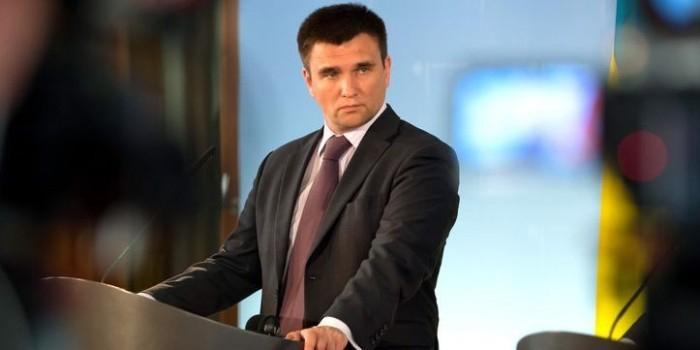 Климкин предложил обязать россиян заранее сообщать о планах посетить Украину