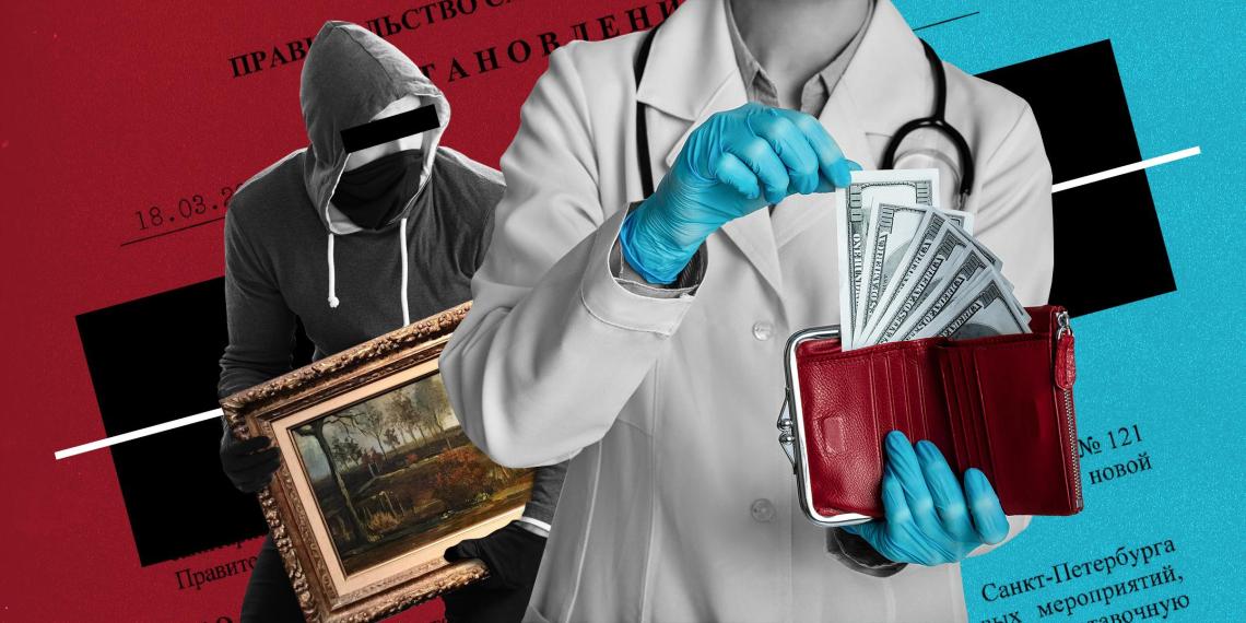 Время аферистов: как мошенники воспользовались коронавирусом