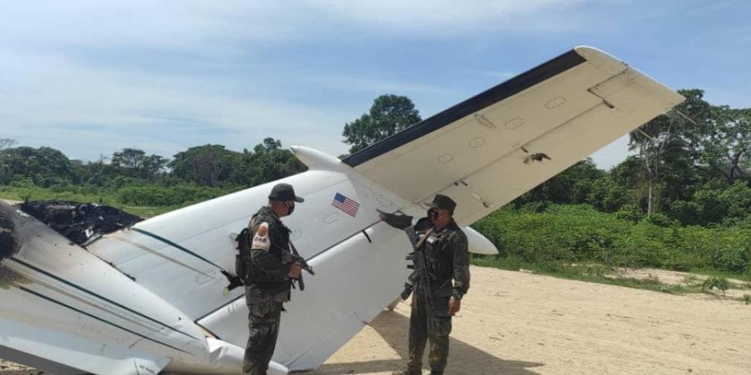 Венесуэла сбила самолет американских наркоторговцев