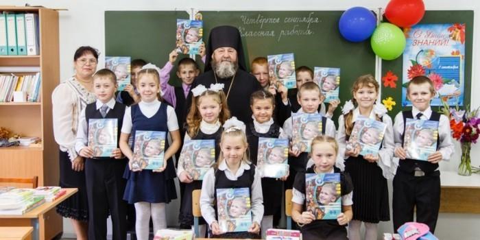 Родители московских школьников пожаловались в Генпрокуратуру на навязывание православия