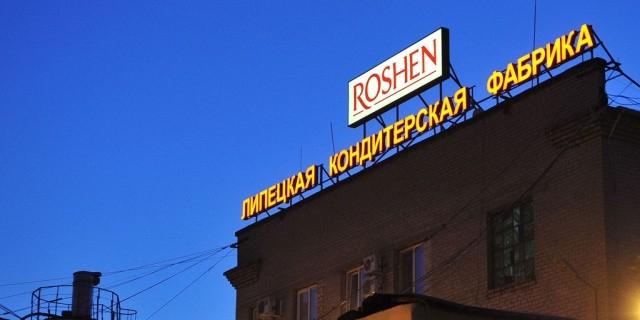 Порошенко закрывает кондитерскую фабрику в Липецке