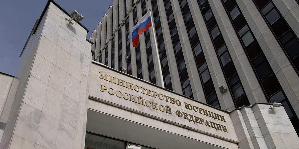 Минюст поддержал позицию ОП РФ по отчетности НКО с зарубежным финансированием