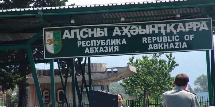 В НАТО предложили России отозвать признание Абхазии и Южной Осетии