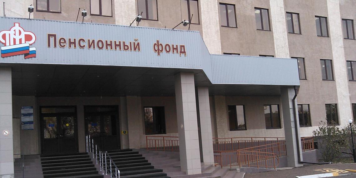 Признанная умершей жительница Орска обратилась за выплатой в пенсионный фонд спустя 16 лет