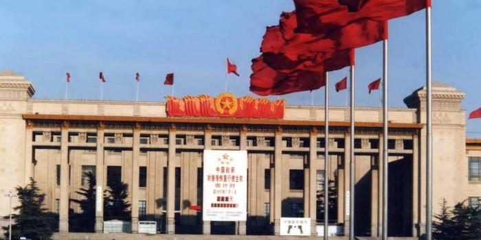 Состояние богатейших китайских депутатов выросло до уровня ВВП Швеции
