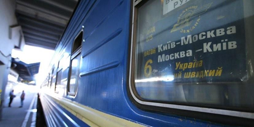 Украина направит в Москву специальный поезд для эвакуации граждан