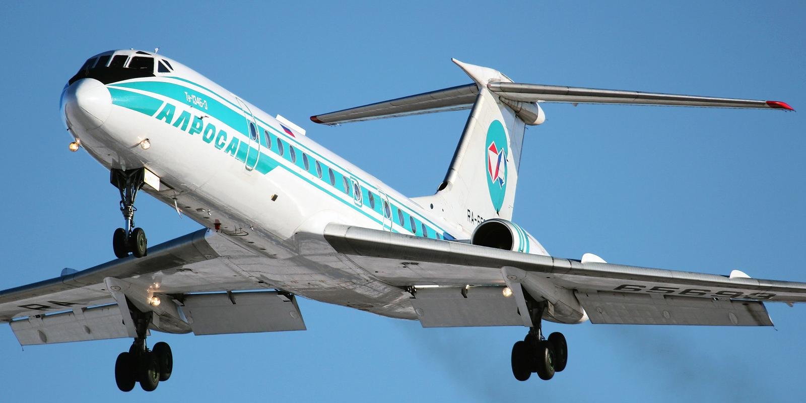Самолет Ту-134 совершил последний пассажирский рейс