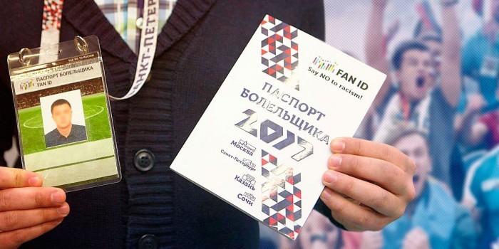Разрешение болеть: как в России работает система FAN ID