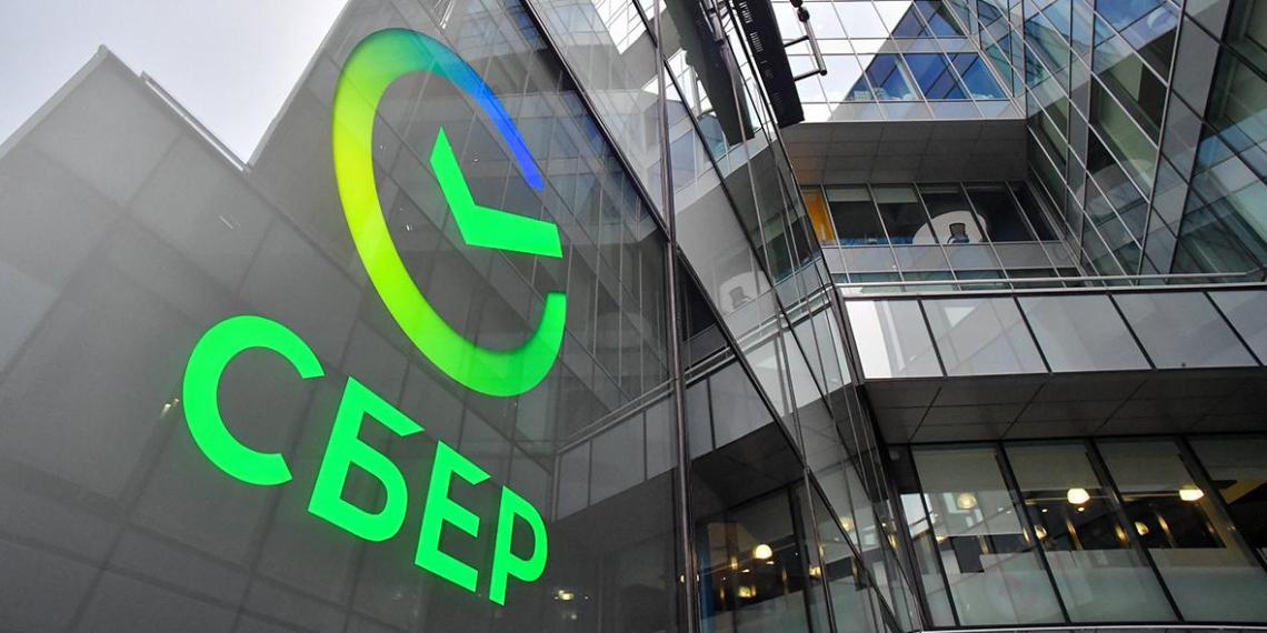 Сбербанк купил оцениваемый в $1 млн домен Games.ru