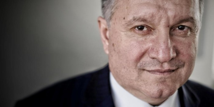 Аваков спрогнозировал утрату государственности Украиной из-за конфликта на Донбассе