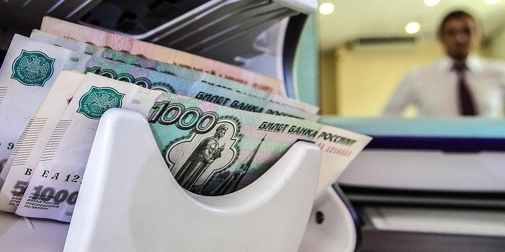 В России ограничили предельную сумму долга по кредитам